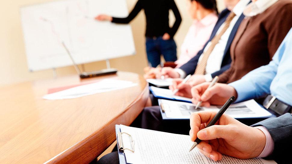 Предоставление услуг для проведения семинаров